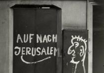 Взгляд из Израиля: Еврейская община Германии может стать немецко-турецкой