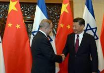 В Пекине состоялась встреча премьер-министра Биньямина Нетаниягу с председателем КНР Си Цзиньпином