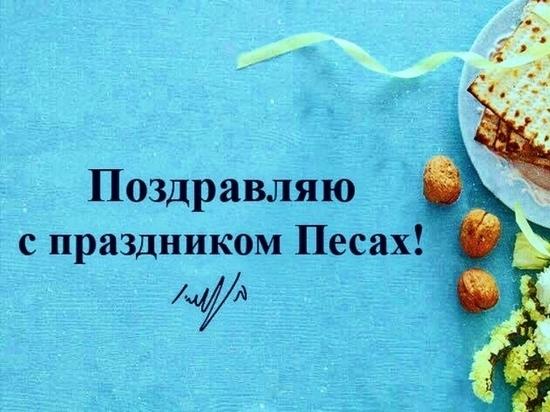 Биньямин Нетаниягу: Желаю кошерного и веселого праздника Песах!