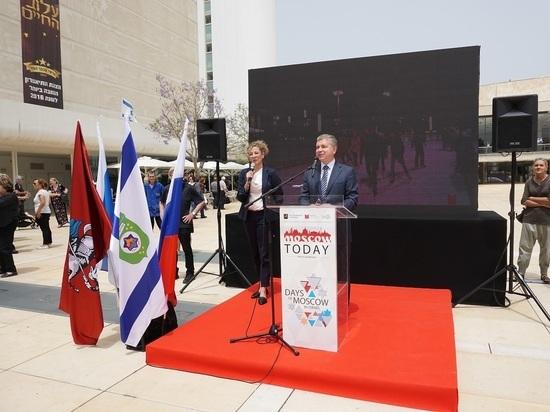 Москва и Израиль договорились об обменах в сфере образования, культурного наследия и медицины