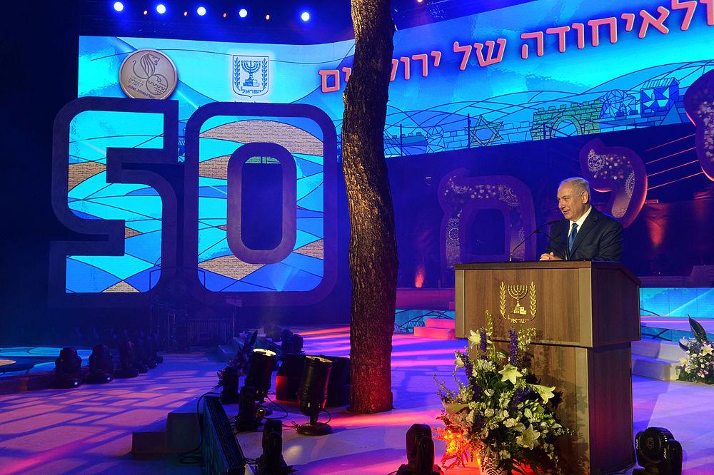 ВИзраиле приветствуют решение парламента Чехии поИерусалиму