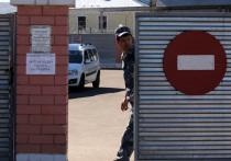 Житель Подмосковья, сжегший соседей за отказ дать взаймы, получил 16 лет