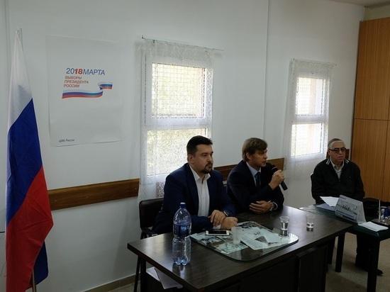 В Беэр-Шеве обсудили вопросы подготовки к выборам Президента РФ