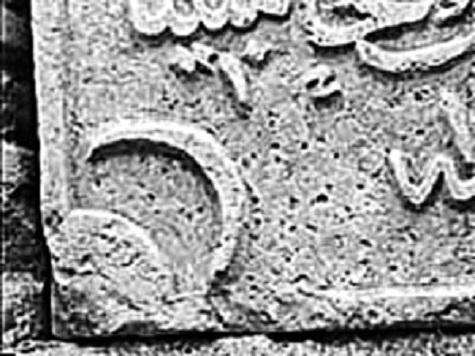 Историки утверждают, что символ ислама придумали иудеи